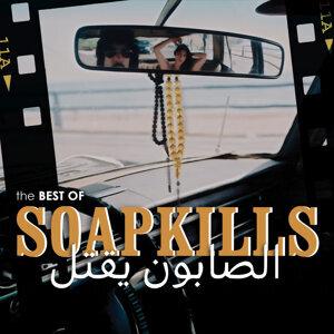 Soapkills 歌手頭像
