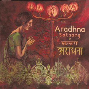 Aradhna 歌手頭像