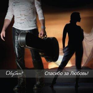 Oleg Sweet 歌手頭像