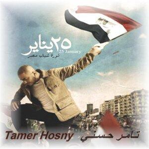 Tamer Hosny - تامر حسني 歌手頭像