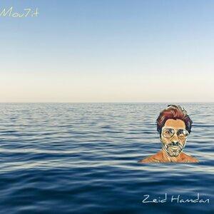 Zeid Hamdan