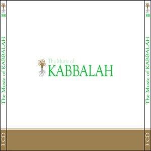 Rabbi Yehuda Ashlag, Baal Hasulam 歌手頭像