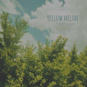 Yellow Melon 歌手頭像
