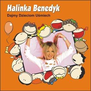 Halina Benedyk 歌手頭像