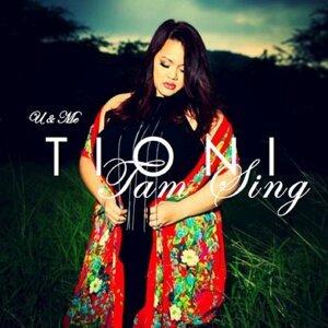 Tioni Tam Sing 歌手頭像