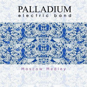 Palladium Electric Band 歌手頭像