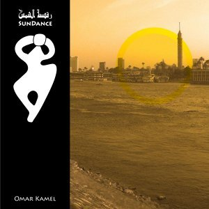 Omar Kamel 歌手頭像