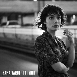 Kama Vardi 歌手頭像