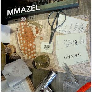 Mmazel