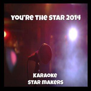 Karaoke Star Makers 歌手頭像