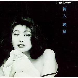 楊林 (Diana Yang) 歌手頭像