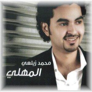 Mohammad Al Zelaei محمد الزيلعي 歌手頭像