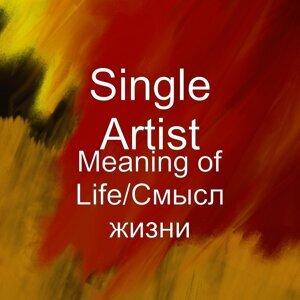 Single Artist 歌手頭像