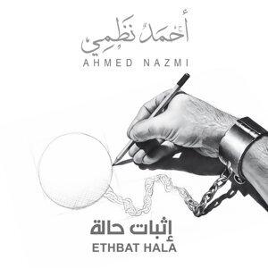 Ahmed Nazmi 歌手頭像
