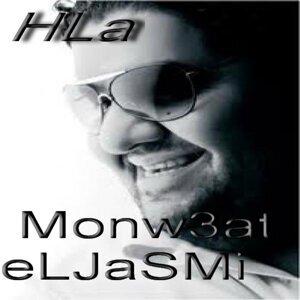 Hla Monw3at Eljasmi 歌手頭像