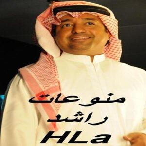 Hla Monw3at Rashed 歌手頭像