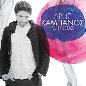 Aris Kambanos 歌手頭像