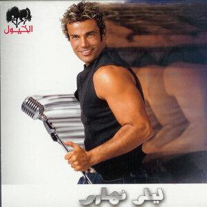 Amr Diab عمر دياب 歌手頭像