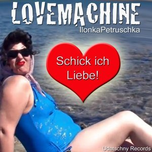Ilonka Petruschka 歌手頭像