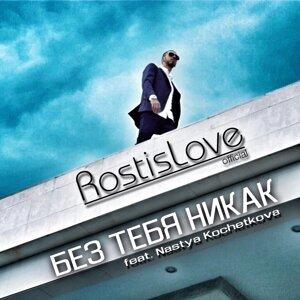 Rostislove 歌手頭像