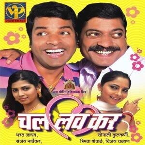 Vaishali Samant, Sudesh Bhosle 歌手頭像