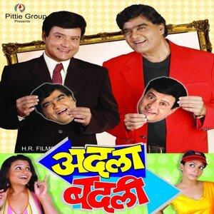 Amar Haldipur 歌手頭像