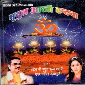 Mridul Krishna Shastri, Kavita Krishnamurthy 歌手頭像