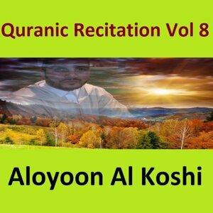 Aloyoon Al Koshi 歌手頭像