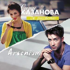 Сати Казанова, Arsenium