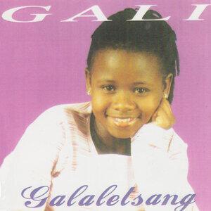 Gali 歌手頭像