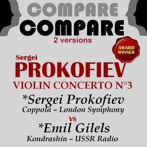 Sergei Prokofiev, Emil Gilels 歌手頭像