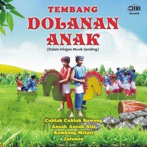 Taman Kesenian Ibu Pawiyatan Taman Siswa Yogyakarta 歌手頭像