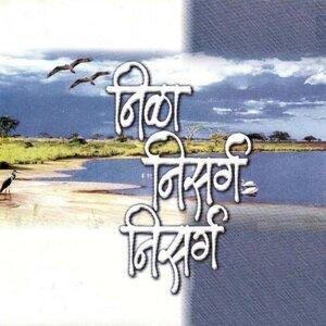 Ravindra Sathe, Anuradha Marathe, Shrikant Pargaonkar 歌手頭像