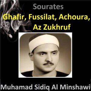 Muhamad Sidiq Al Minshawi 歌手頭像