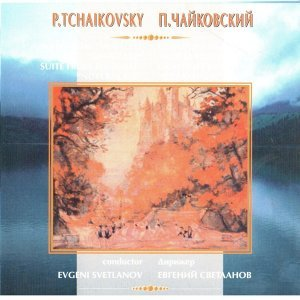 The USSR Symphony Orchestra, Evgeni Svetlanov 歌手頭像