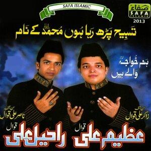 Azeem Ali Raheel Ali Qawwal 歌手頭像