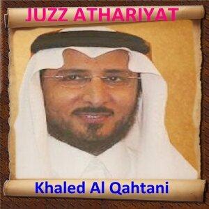 Khaled Al Qahtani 歌手頭像