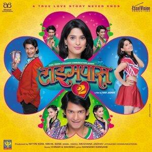 Chinar - Mahesh 歌手頭像
