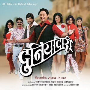 Say, Pankaj Padghan, Amitraj 歌手頭像
