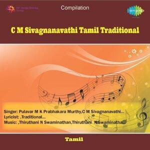 C.M.Sivagnanavathi 歌手頭像