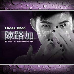 Lucas Chen 歌手頭像