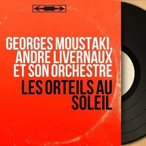 Georges Moustaki, André Livernaux et son orchestre 歌手頭像