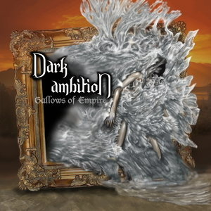 Dark Ambition (다크엠비션)