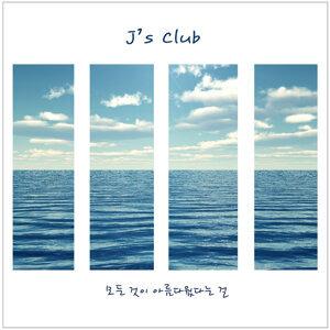 J's Club (제이스클럽) 歌手頭像