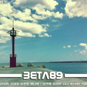 Beta89 歌手頭像