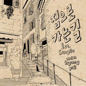 Hyungpil Min (민형필)