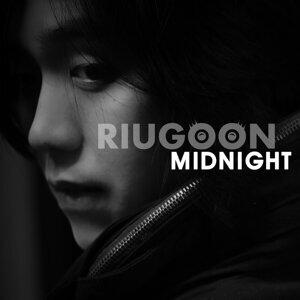 Riugoon 歌手頭像