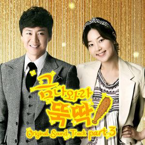 Kim Jo Han (김조한)