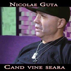 Nicolae Guta 歌手頭像