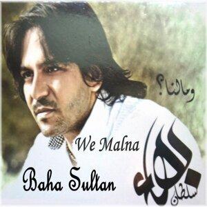 Baha` Sutan 歌手頭像